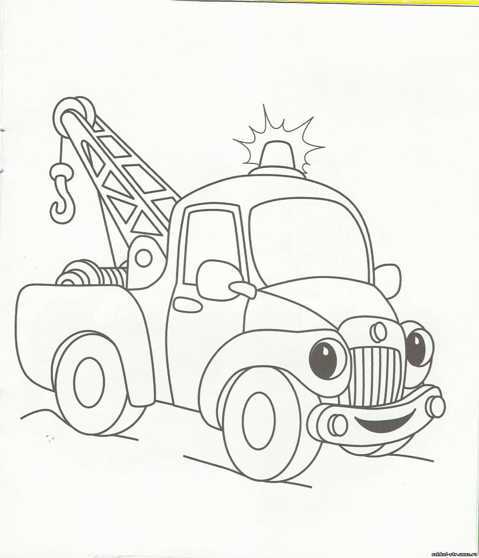 Книжка-раскраска. Машинки. - раскраски - Нашим детям ...