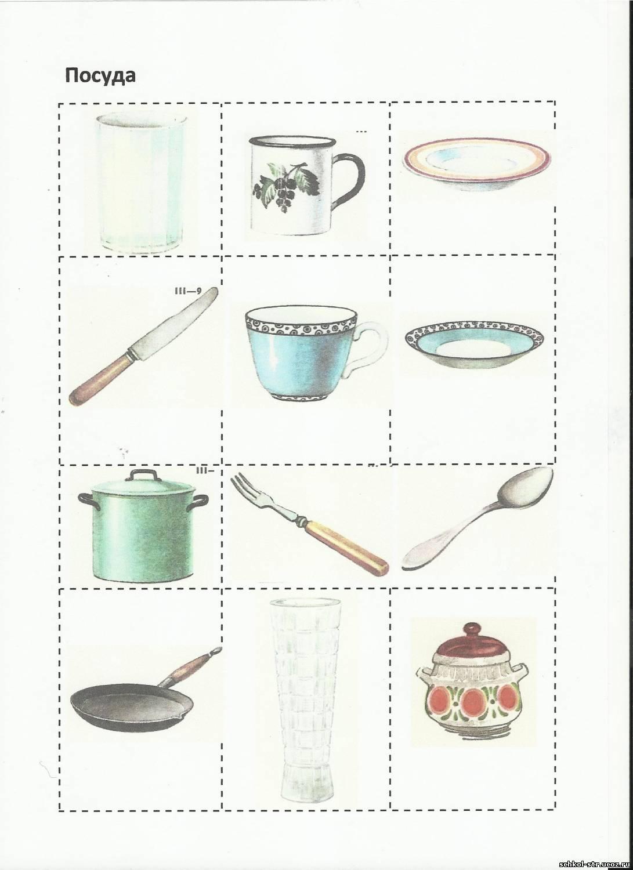 Картинки по клеточкам - 4