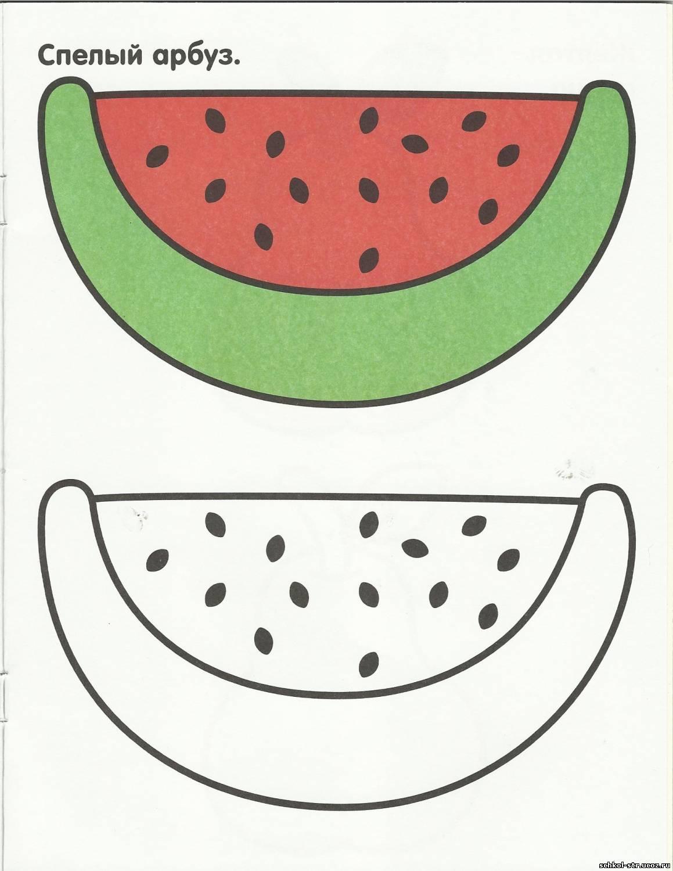 Раскраски для детей с образцами