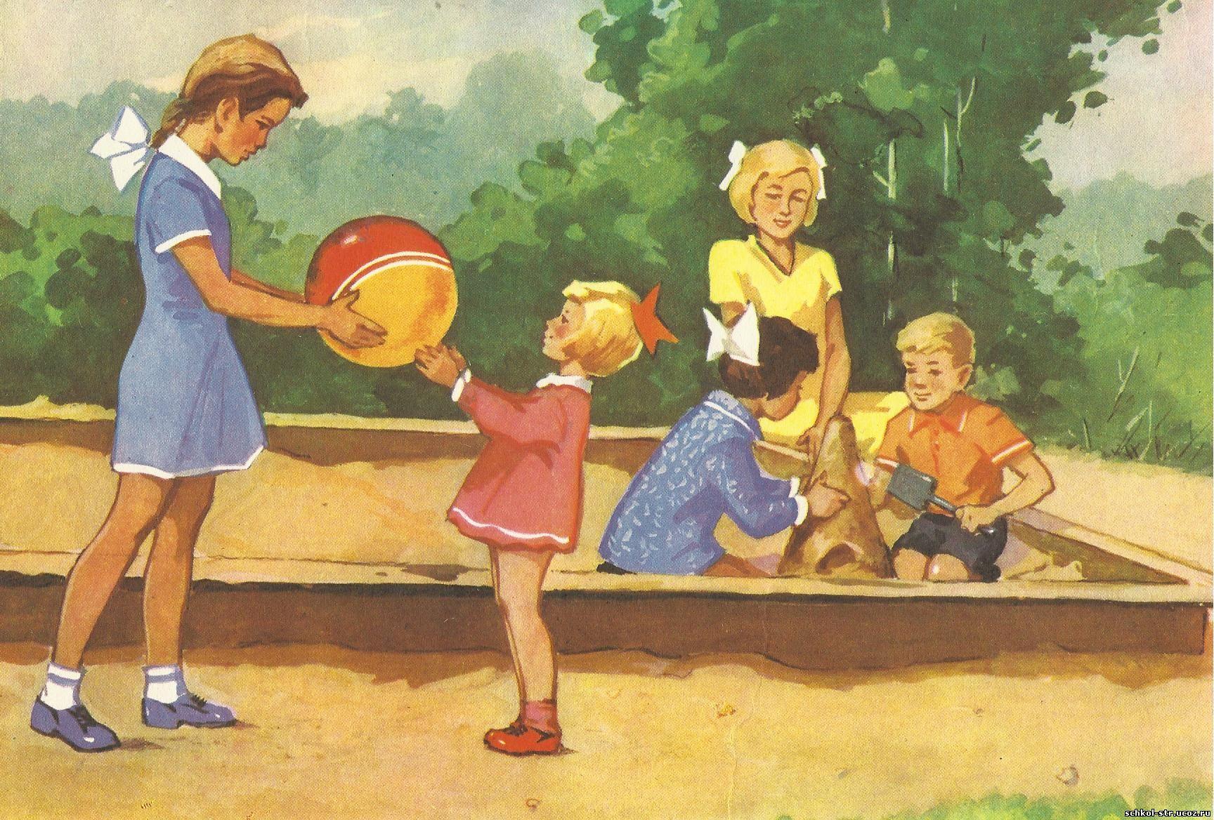 Сюжетные картинки для детей осень